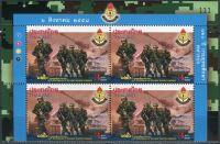 (2015) MiNr. 3510 ** - Thajsko - 4-bl - 120 let výcvik brigády do armády