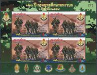 (2015) MiNr. 3510 ** - Thajsko - PL II. - 120 let výcvik brigády do armády