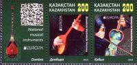 (2015) MiNr. 880 - 881 ** - Kazachstan - Europa - KL