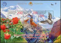 (2016) MiNr. 922 - 924 ** - Kazachstan - BLOCK 75 - Kazachstán - příroda
