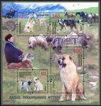 (2016) MiNr. ** - Kazachstan - BLOCK  - Kazachstán - zvířata