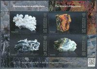 (2016) MiNr. 22 - 25 ** - Kyrgyzstán - BLOCK 6 - Minerály Kyrgyzstánu