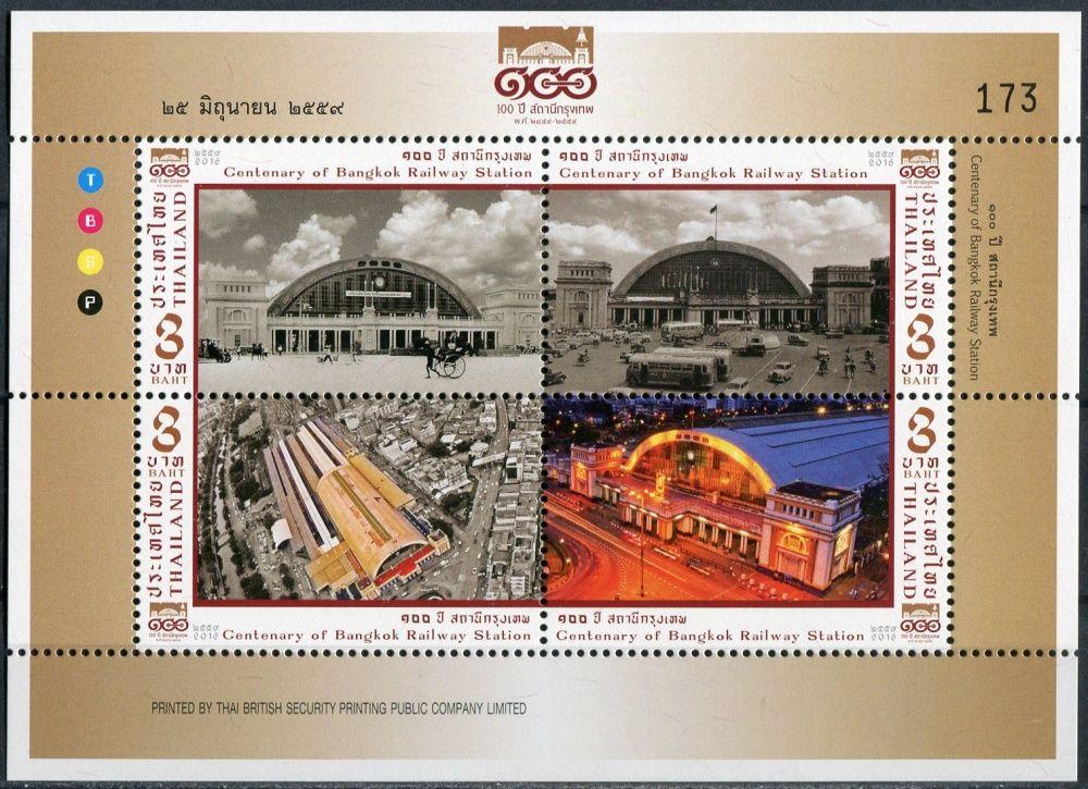 (2016) MiNr.   ** - Thajsko - PL I. - Sté výročí hlavního nádraží v Bangkoku