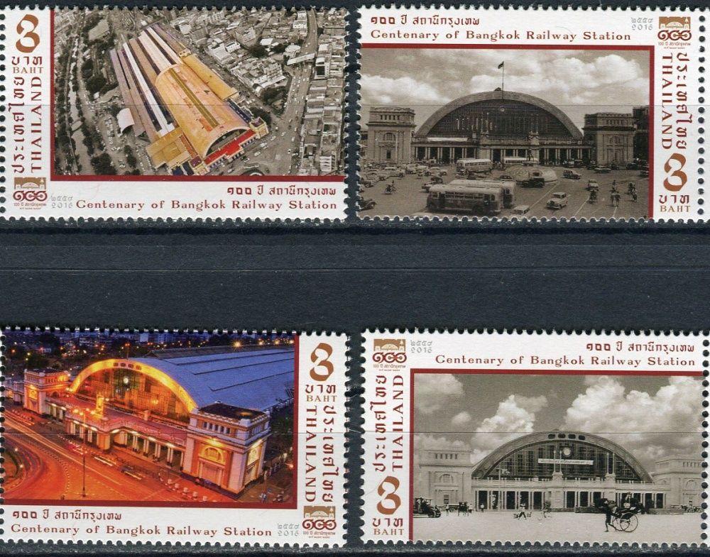 (2016) MiNr.   ** - Thajsko - Sté výročí hlavního nádraží v Bangkoku