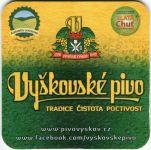 Zobrazit detail - Vyškov - pivovar - Vyškovské pivo - Tradice čistota poctivost - oranžová varianta