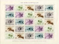 (1960) MiNr. 1769 - 1773 ** - Turecko - Tiskový list - Letní olympijské hry v Římě