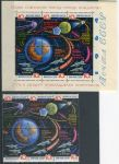 (1964) MiNo. 2942 - 2947y -  2942 - 2947x ** - USSR - Minisheet 34 and 6-er - Space research