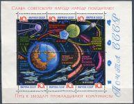 (1964) MiNr. 2942 - 2947y - ** - SSSR - BLOCK 34 - Kosmický průzkum