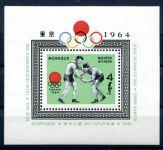 (1964) MiNo. 364 ** - Mongolia - BLOCK 8 - Tokyo OG 1964