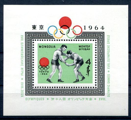 (1964) MiNr. 364 ** - Mongolsko - BLOCK 8 - OH Tokio 1964