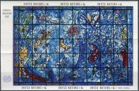 (1967) NiMr. 190 - 195 ** - UN New York - The kiss of peace; Glass windows by Marc Chagall