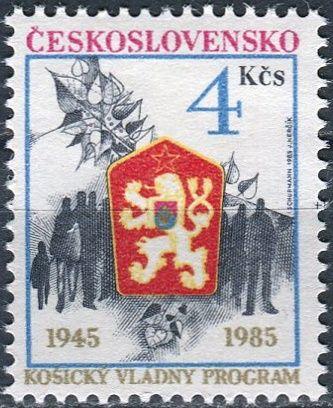 (1985) č. 2690 ** - ČSSR - 40. výročí Košického vládního programu