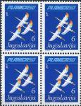 (1985) MiNr. 2097 ** - Jugoslávie - 4-bl - 50 let ve skocích na lyžích v Planici