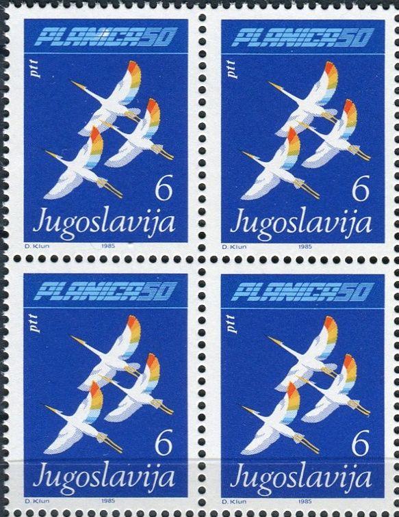 (1985) MiNr. 2097 ** - Jugoslávie - 4-bl - 50 let ve skocích na lyžích v Planici; Mistrovství světa v letech na lyžích