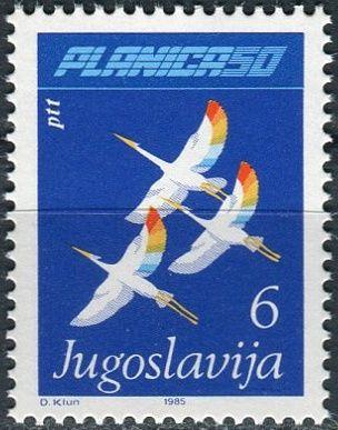 (1985) MiNr. 2097 ** - Jugoslávie - 50 let ve skocích na lyžích v Planici; Mistrovství světa v letech na lyžích