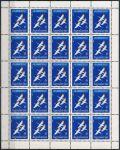 (1985) MiNr. 2097 ** - Jugoslawien - der Druckbogen - 50 Jahre Skispringen in Planica