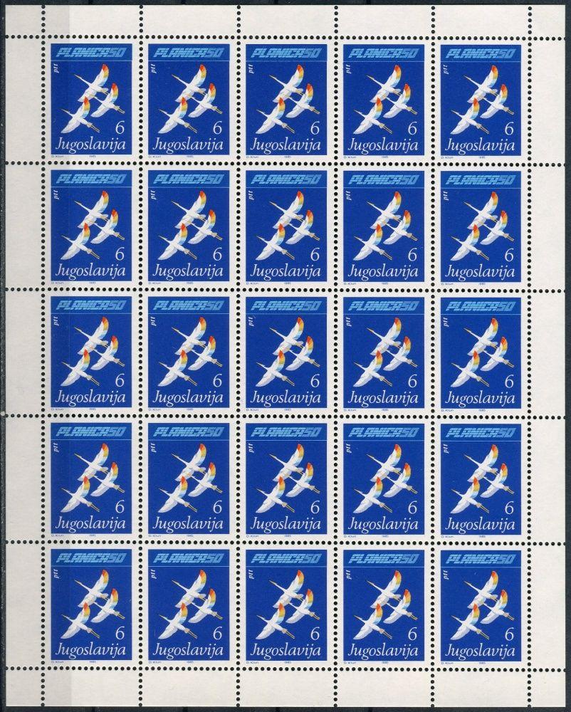 (1985) MiNr. 2097 ** - Jugoslávie - Tiskový list - 50 let ve skocích na lyžích v Planici; Mistrovství světa v letech na lyžích