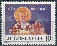 (1986) MiNr. 2154 ** - Jugoslávie - 1100. výročí příchodu svatého Klementa