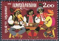 (1992) MiNr. 88 ** - Ukrajina - 25 let Ukrajinské Filatelisté sdružení