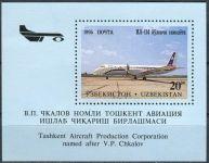 (1995) MiNr. 84 ** - Uzbekistán - BLOCK 8 - Letadla ze závodu Chkalov, Taškent