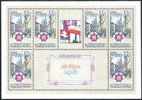 (1998) PL 197 ** - 12,60 Kč - Česká republika - 80. výročí vzniku Československa