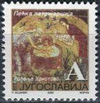 """(2000) MiNr. 2999 ** - Jugoslávie - Obrazy """"A"""""""