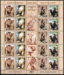 (2001) MiNr. 3013 - 3016 ** - Jugoslawien - BLOCK - 50 Jahre Pali∂-Zoo, Subotica: Geschützte Tiere