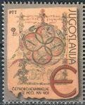 "(2001) MiNr. 3036 ** - Jugoslávie - kniha osvětlení ""E"""