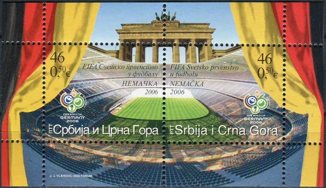 (2006) MiNr. 3327 - 3328 ** - Jugoslávie -  BLOCK 64 - Stadion; Braniborská brána, Berlín