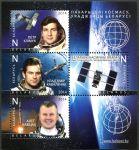 (2014) MiNr. 1006 - 1009 ** Block 111 - BYN 4*N - Bělorusko - Kosmounauti