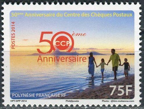 Post France (2014) MiNr. 1252 ** - Fr. Polynesie - 50 let Giro centrum