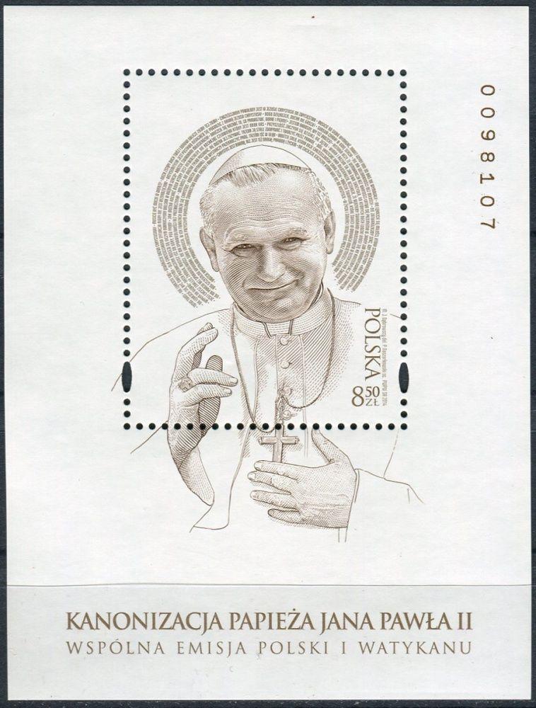(2014) MiNr. 4670 ** - 8,5 Zl - Polsko - BLOCK 224 - Kanonizace Jana Pavla II