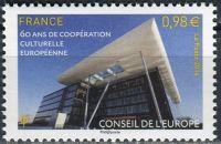 (2014) MiNr. 73 ** - Francie-Rada Evropy - 60 let evropské kulturní spolupráce