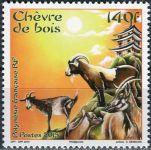 (2015) MiNr. 1283 ** - Fr. Polynesie - Čínský Nový rok: Rok Ovce