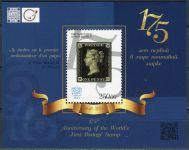 (2015) MiNr. 13 ** - Kyrgyzstán - Block 2 - 175 let známky
