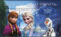 (2015) MiNr. 4766 - 4767 **- 2 x 2,35 Zl - Polsko BLOCK 239 - Disney Kouzelný svět