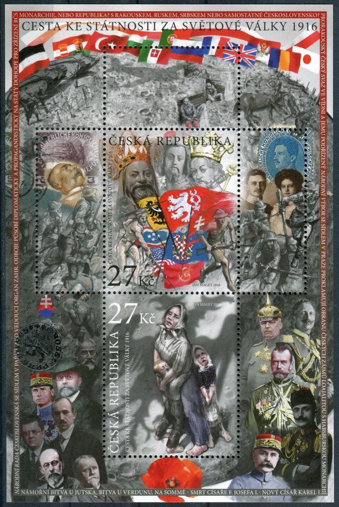 (2016) A 906 - 907 ** - 27 + 27 Kč - Česká republika - Boj o českou státnost 1916