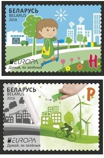 (2016) MiNr. 1109-1110 ** - BYN H+P - Bělorusko - Europa