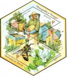 (2016) MiNr. 1138 - 1139 ** Block 140 - BYN 2* P - Bělorusko - včelaření
