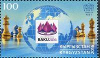 (2016) MiNr. 44 ** - Kyrgyzstán - 42. šachová olympiáda