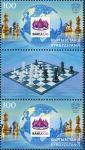 (2016) MiNr. 44 ** - Kyrgyzstán - 42. šachová olympiáda (1 + K + 1)