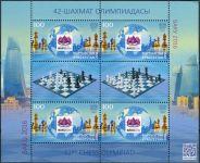 (2016) MiNr. 44 ** - Kyrgyzstán - PL - 42. šachová olympiáda
