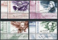 (2016) MiNr. 45 - 48 ** - Kyrgyzstán - Výročích skvělých muzikantů