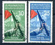 (1957) MiNr. 601 -602 - O - DDR - 40. výročí VŘSR
