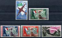 (1959) MiNr. 261 - 265 ** - Togo - letecké známky