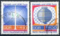 (1969) MiNr. 1509 - 1510 - O - DDR - 20 let DDR