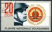 (1971) MiNr. 1652 - O - DDR - 15 let lidové armády DDR