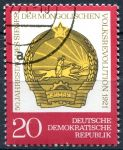 (1971) MiNr. 1688 - O - DDR - Mongolská lidové revoluce