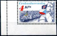 (1989) č. 2889 B ** (4 Kč) - ČSSR - ČNP - zn. ze sešitku