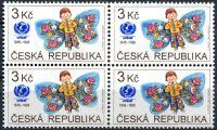 (1996) č. 121 ** (3 Kč) - ČR - 4-bl - UNICEF